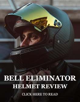 Bell Eliminator helmet review